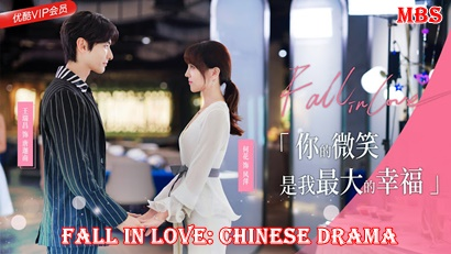 Fall in Love (当她恋爱时) Synopsis And Cast: Chinese Drama | Full