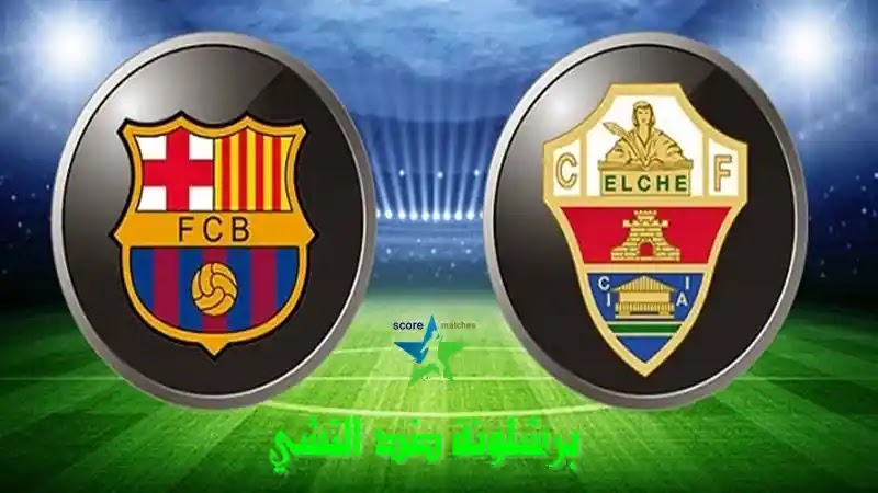 تشكيلة برشلونة ضد التشي 24 / 02 / 2021 في الدوري الاسباني
