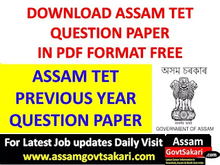 Download Assam TET Previous Years Question Paper PDF