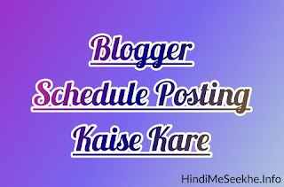 Blogspot-blog-par-schedule-post-setting-kaise-karte-hai