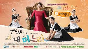 Mamaw In Law 2016 August 11 SHOW DESCRIPTION: The story begins about a mother and a daughter-in-law that expresses the mixed feelings and a variety of ups. Part 1 Part […]