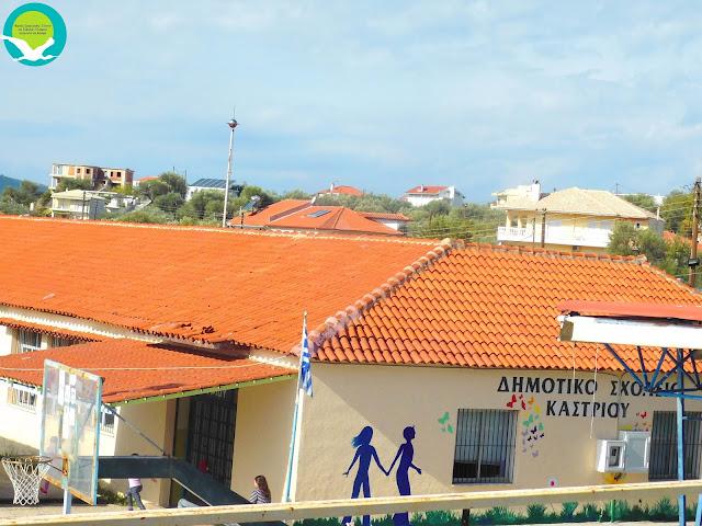 Ηγουμενίτσα: Επίσκεψη του προσωπικού ενημέρωσης του Φορέα Διαχείρισης στο Δημοτικό Σχολείο Καστρίου