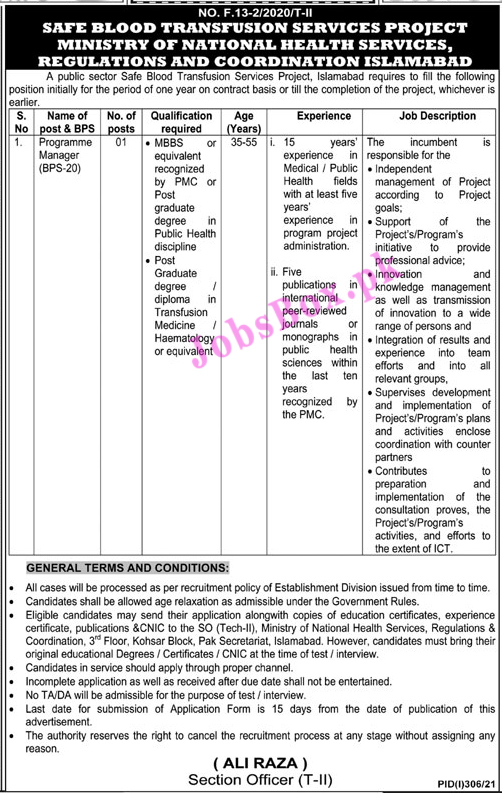 Ministry of National Health Services Jobs 2021 Latest Advertisement