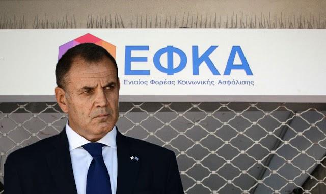 Αυτά απάντησε ο Παναγιωτόπουλος για τη διάθεση προσωπικού του ΥΠΕΘΑ στον e-ΕΦΚΑ