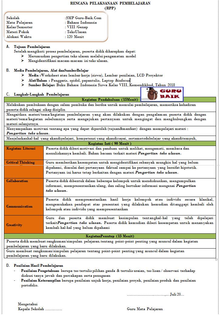 RPP bahasa indonesia SMP 1 lembar revisi 2020