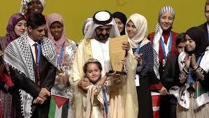 مسابقة القراءة العربية