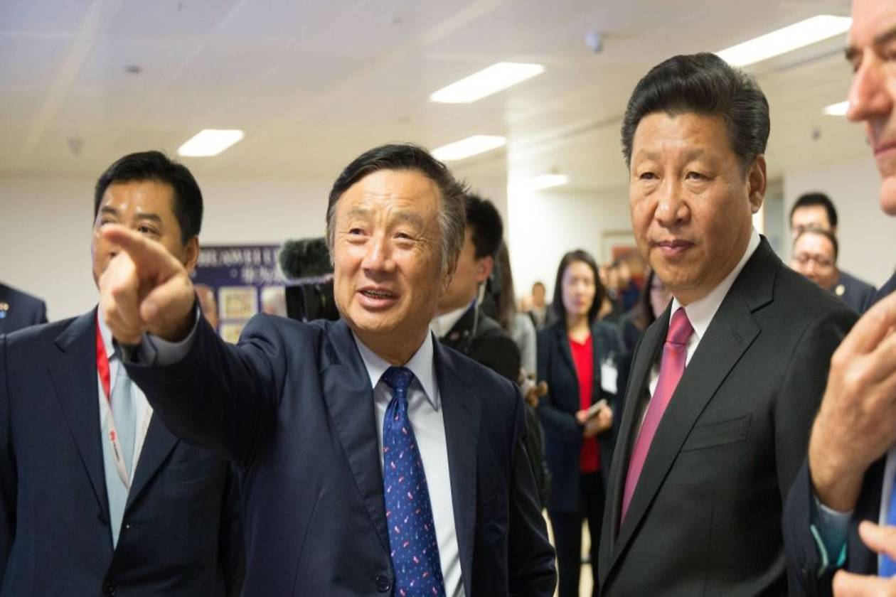 Huawei founder says that the world relies on open collaboration for shared success
