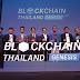 """""""เงินดิจิทัล เปลี่ยนโลกได้จริงหรือ !?"""" ร่วมเรียนรู้และก้าวสู่โลกยุคใหม่ในงานมหกรรมบล็อกเชนที่ยิ่งใหญ่ที่สุดของไทย ส่งท้ายปี 2020  งาน """"Blockchain Thailand Genesis 2020 Exclusive Edition"""""""