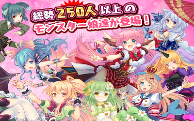 Monster Girls game mod apk