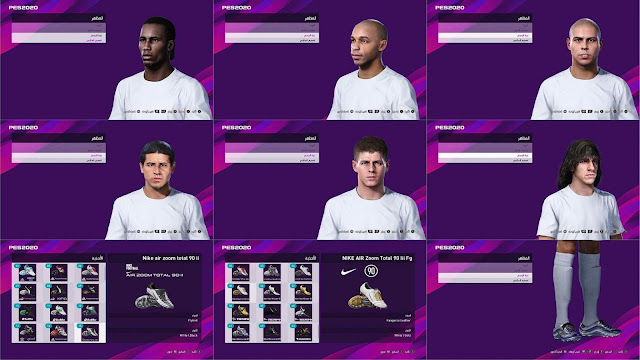 PES 2020 Classic Boots and Legends Pack by Abdulaziz