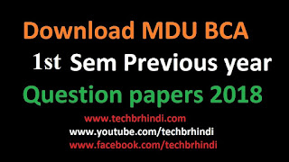 2018 MDU Previous Year Question Paper BCA 1st sem