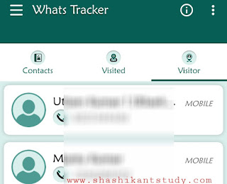 who-view-my-whatsapp-profile-in-hindi