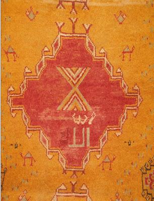 Tapetes de Marrocos em exposição no Auditório Municipal de Olhão