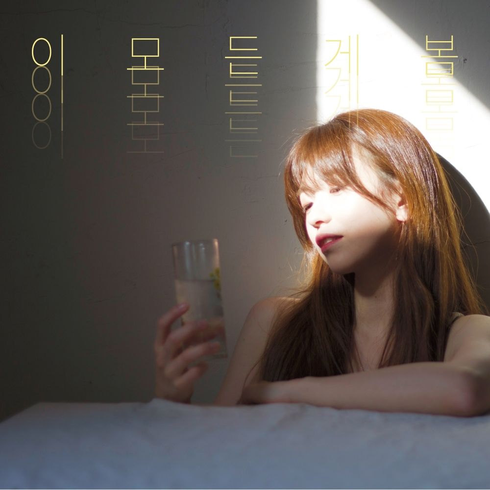 Song Hee Ran – All of This Is Spring