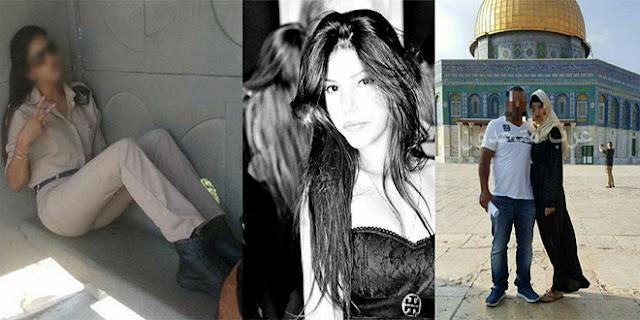جدل واسع عبر مواقع التواصل بسبب مجندة سابقة في الجيش الإسرائيلي اعتنقت الإسلام وتزوجت من عربي !