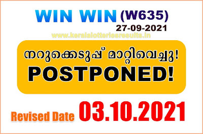 erala-lottery-27-09-2021-to-03-10-2021-win-win-lottery-result-w635