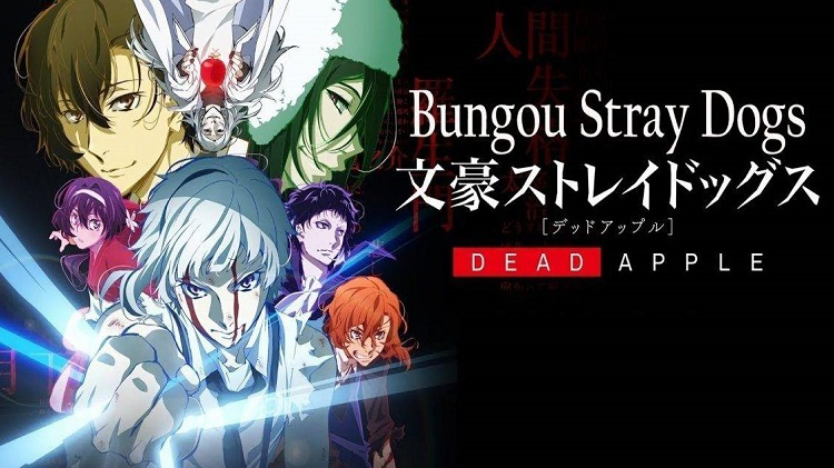 Bungou Stray Dogs: Dead Apple Movie BD Subtitle Indonesia
