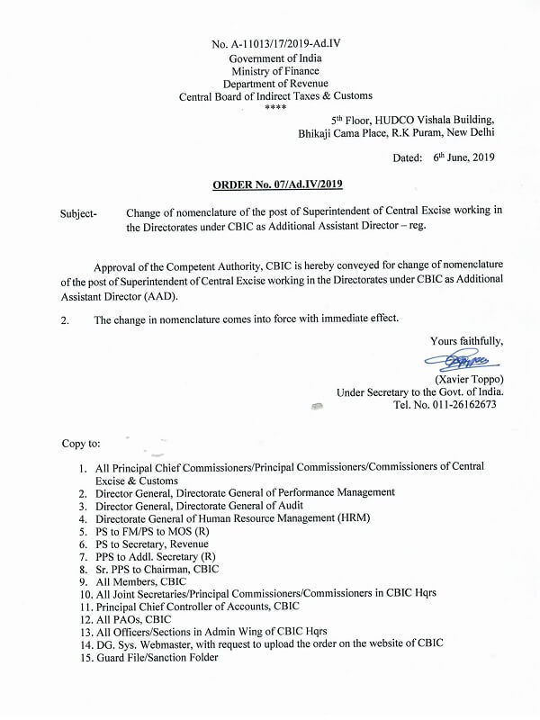 order-change-of-nomenclature-superintendent-of-central-excise-paramnews