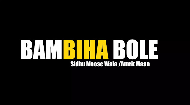 Bambiha Bole - Sidhu Moose Wala | Amrit Maan | Whatsapp Status | Latest Punjabi Song 2020