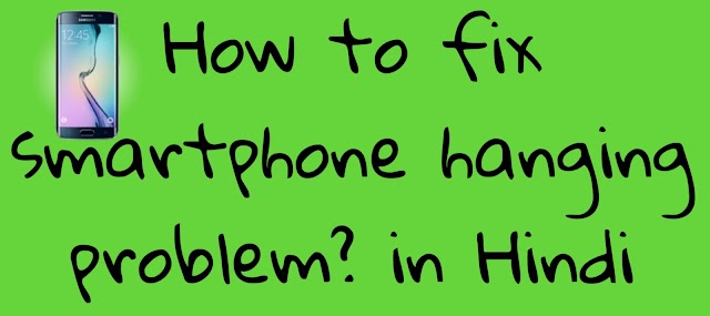 Phone ko hang hone se kaise roke / How to fix Smartphone hang problem?