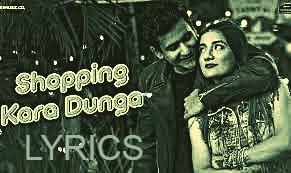 शॉपिंग करा दूंगा Shopping Kara Dunga in Hindi/English – Mika Singh