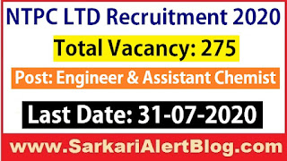 https://www.sarkarialertblog.com/2020/07/ntpc-ltd-recruitment-2020-apply-online-for-275-engineer-assistant-chemist-posts.html
