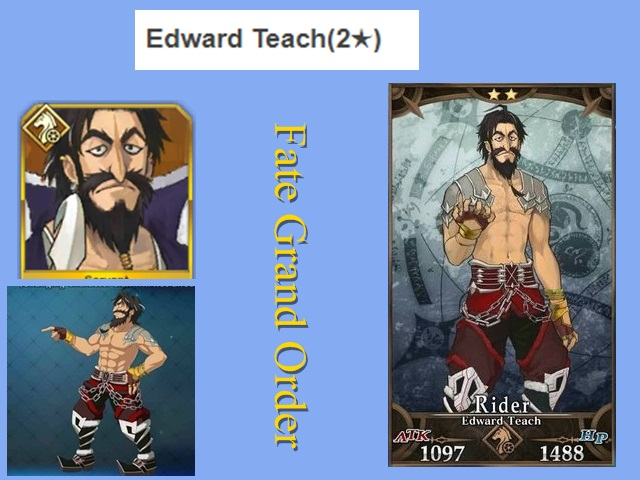 Edward Teach Fate Grand Order