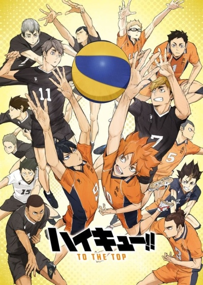 """Haikyuu!!: To The Top Part 2"" Key Visual"