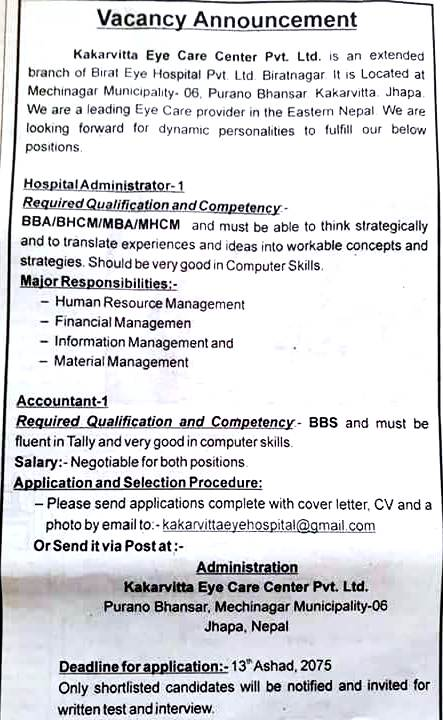 vacancy at mechi eye
