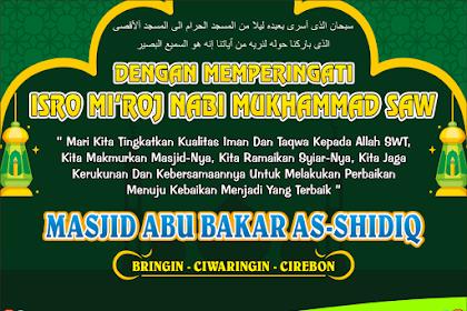 2 Contoh Banner Spanduk Isra Miraj Nabi Muhammad 1440 H