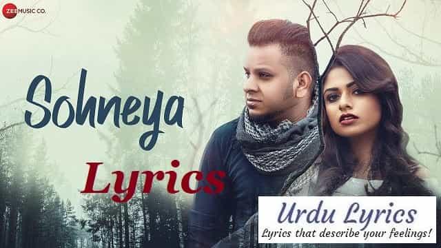 Sohneya Song Lyrics - Puneet Randhawa