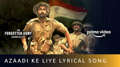 Azaadi Ke Liye Lyrics