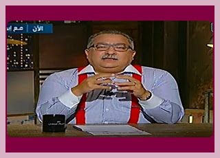 برنامج مع إبراهيم عيسى 22 8 2016 إبراهيم عيسى - القاهرة و الناس