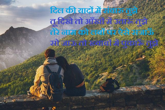 https://www.nepalishayari.com/2020/03/heart-touching-motivational-new.html