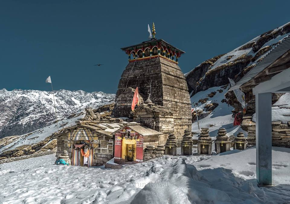 amudu: Tungnath the highest Shiva temple in the world ...