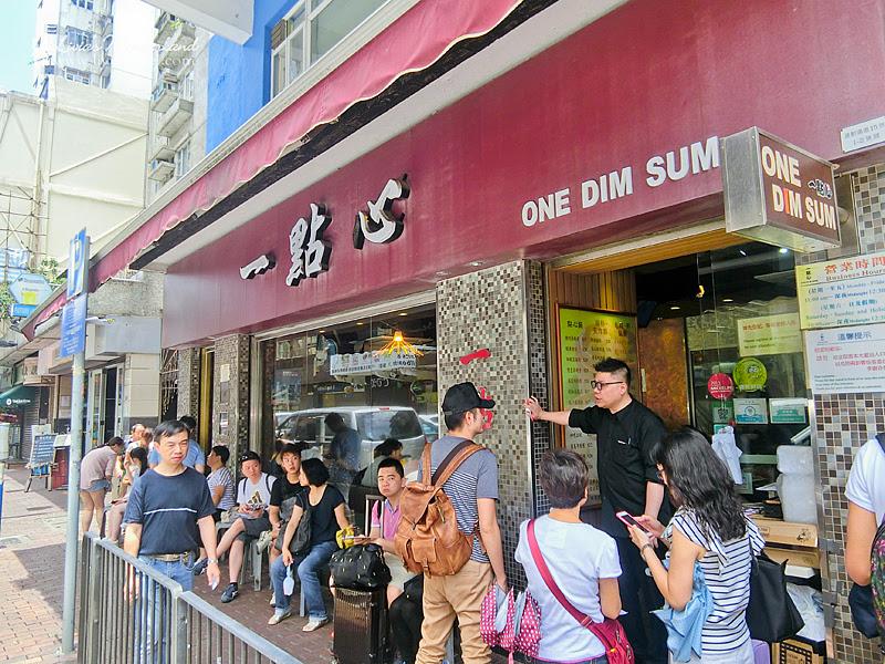 【一點心。香港必吃美食】米其林1星平價港點~和添好運不相上下的美味!完整菜單,推薦菜色 - Livia's ...