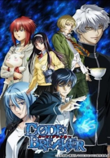 Code Breaker Sub Indo Batch Eps 1-13 + OVA