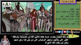صورة طموح جارية - 14 - النصر - الفصل الدراسي الثاني