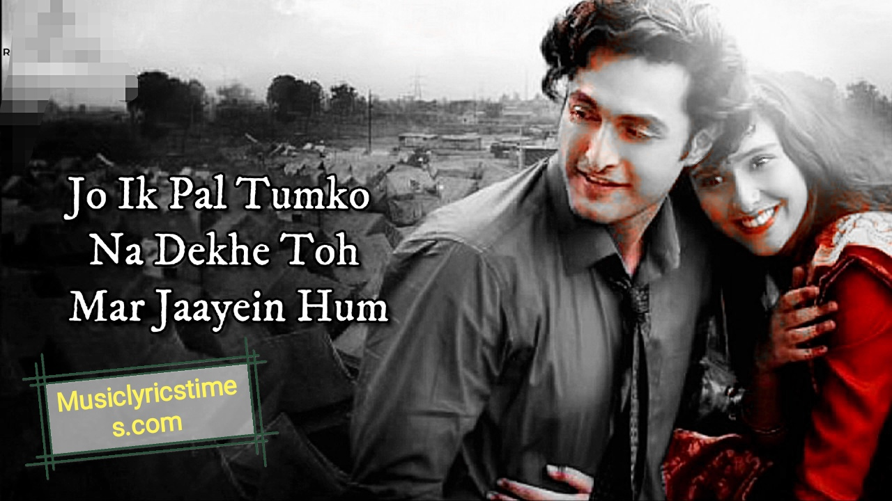 Mar Jaayein Hum Hindi Lyrics – Shikara