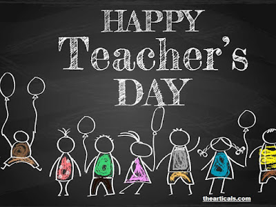शिक्षक दिवस 2019: जानिये क्यों खास है यह दिन | Teacher's Day 2019: know why this day is special