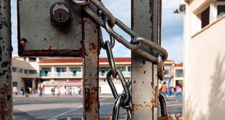 Λουκέτο σε δημοτικά και νηπιαγωγεία στη Χαλκιδική λόγω έλλειψης μαθητών