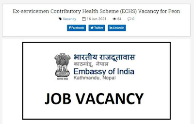 Embessy of India Vacancy for Peon in ECHS