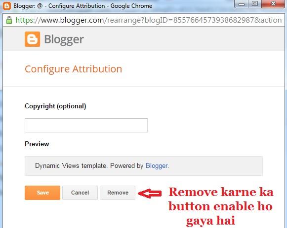 configure feed widget remove button