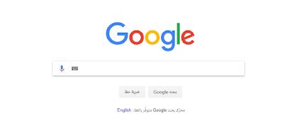 خدمات البحث من جوجل