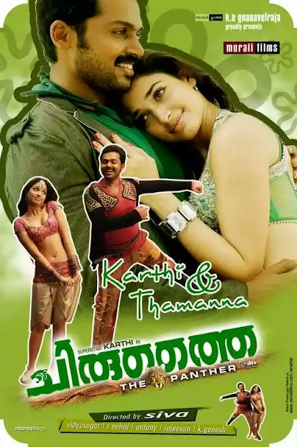 Siruthai (2011) Dual Audio Hindi 500MB UNCUT HDRip 480p [Hindi – Tamil] Download