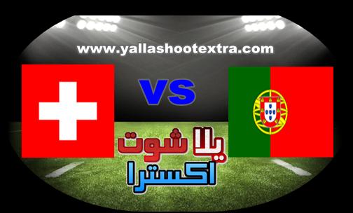 مشاهدة مباراة البرتغال وسويسرا بث مباشر 05-06-2019 دوري الأمم الأوروبية
