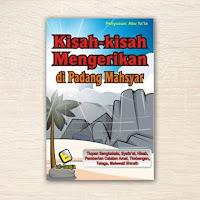 Buku Anak Kisah-kisah Mengerikan di Padang Mahsyar