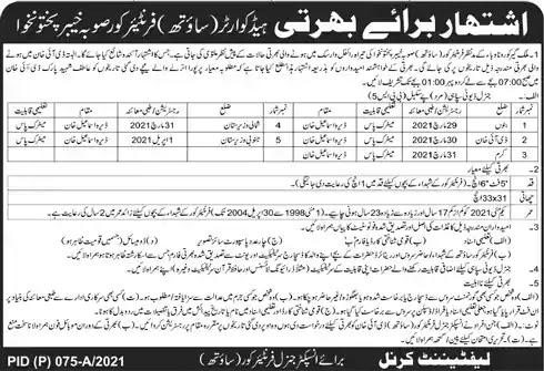 New Jobs in Pakistan Frontier Corps KPK Jobs 2021