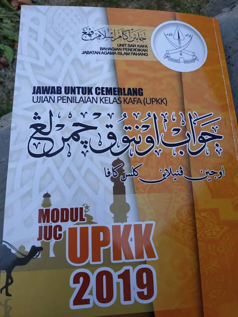 buku juc upkk 2019