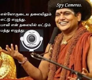 nithyananda spy camera